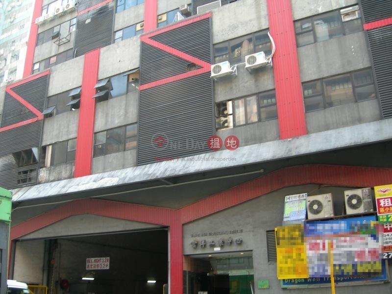 富洋工業中心 (Hope Sea Industrial Centre) 九龍灣|搵地(OneDay)(3)