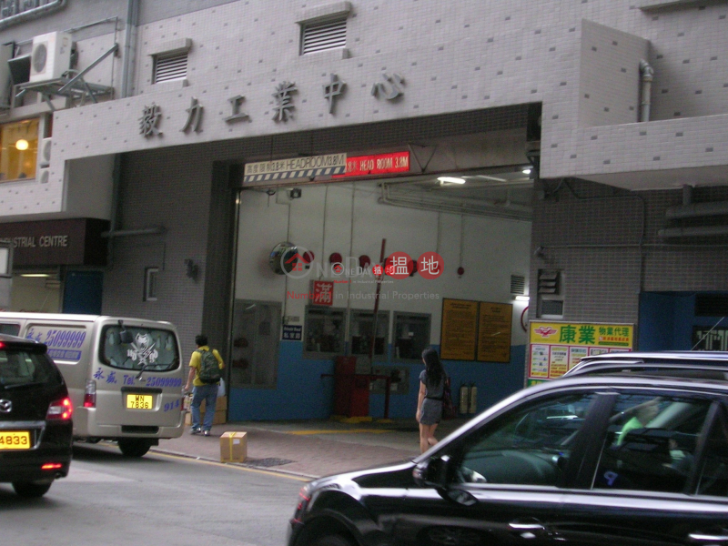Everest Industrial Centre | 396 Kwun Tong Road | Kwun Tong District Hong Kong | Rental | HK$ 17,500/ month