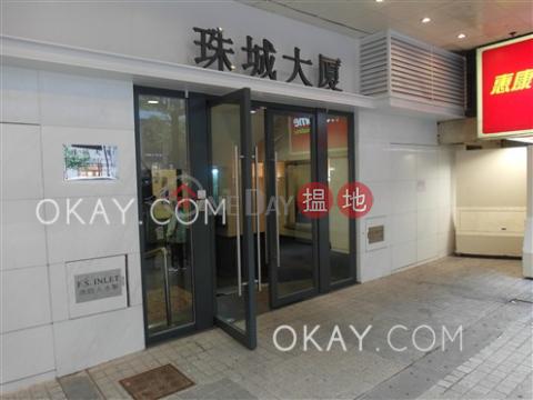 2房1廁,海景《珠城大廈出租單位》|珠城大廈(Pearl City Mansion)出租樓盤 (OKAY-R351873)_0