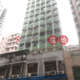 Berkeley Building,Hung Hom, Kowloon