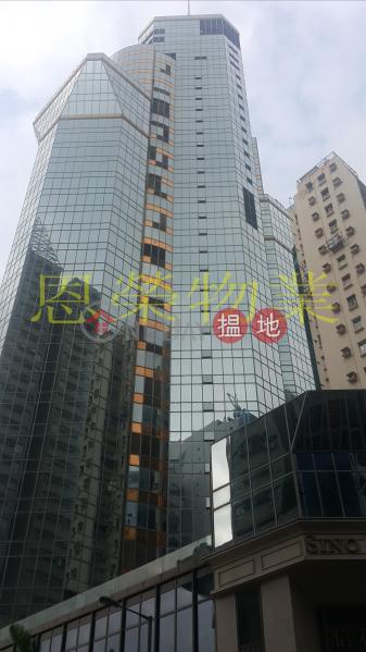TEL 98755238 灣仔區信和廣場(Sino Plaza)出租樓盤 (KEVIN-4761947723)