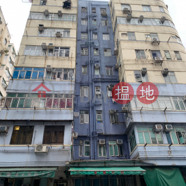32B KOWLOON CITY ROAD,To Kwa Wan, Kowloon