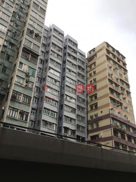 Cheung Hong Mansion (Cheung Hong Mansion) Sham Shui Po|搵地(OneDay)(2)
