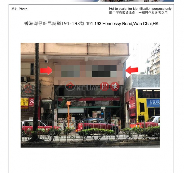 Shop for Rent in Wan Chai, Linfond Mansion 濂風大廈 Rental Listings | Wan Chai District (H000382543)