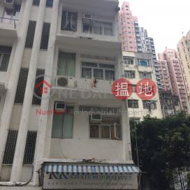 24 Third Street,Sai Ying Pun, Hong Kong Island
