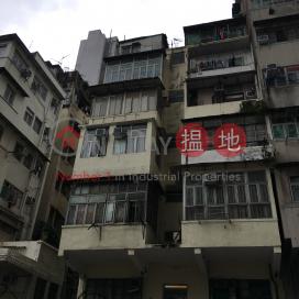 186 Hai Tan Street|海壇街186號