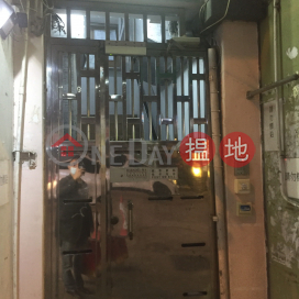CHOI KAM HOUSE|彩金樓