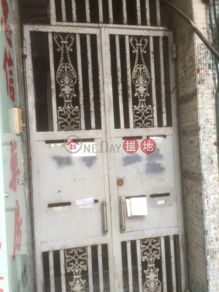 蕪湖街36號 (36 Wuhu Street) 紅磡|搵地(OneDay)(2)