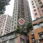 昌鴻大廈 (Cheong Hung Mansion) 葵青美芳街2-14號|- 搵地(OneDay)(1)