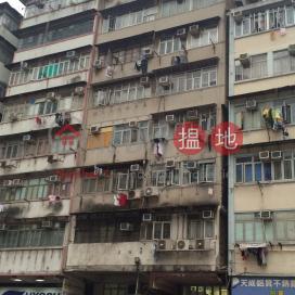 281 Lai Chi Kok Road|荔枝角道281號