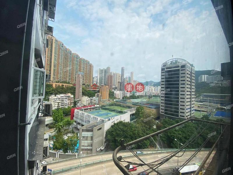 旺中帶靜,核心地段,,廳大房大《愉景樓租盤》1-7禮頓道 | 灣仔區香港出租HK$ 32,000/ 月