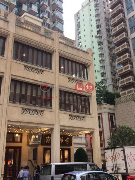 190 Queen\'s Road East (190 Queen\'s Road East) Wan Chai|搵地(OneDay)(1)