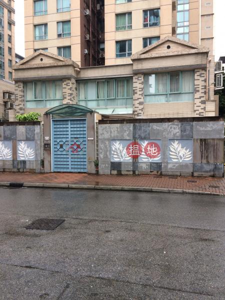 The Arcadia (The Arcadia) Kowloon City|搵地(OneDay)(2)