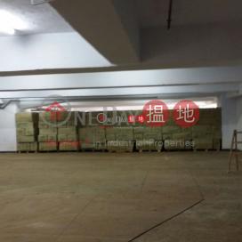 超大型貨倉 送你一個平台海景|荃灣江南工業大廈(Kong Nam Industrial Building)出租樓盤 (poonc-04361)_3