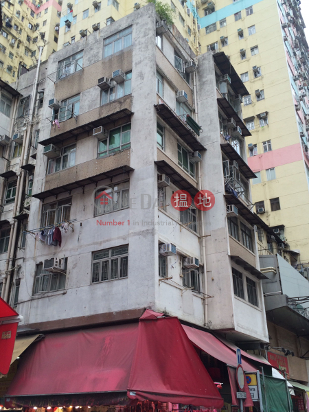 10A-D Tong Shui Road (10A-D Tong Shui Road) North Point|搵地(OneDay)(1)