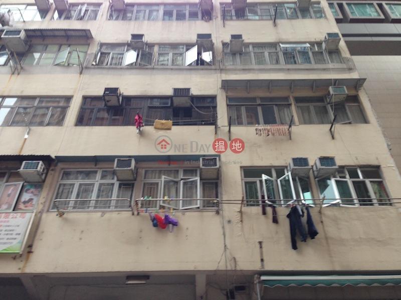 34-36 Portland Street (34-36 Portland Street) Yau Ma Tei|搵地(OneDay)(2)