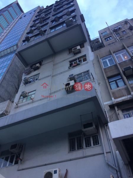 安順大廈 (On Shun Mansion) 西營盤|搵地(OneDay)(1)