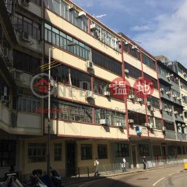 56 Sycamore Street,Tai Kok Tsui, Kowloon