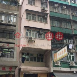 225 Des Voeux Road West,Sai Ying Pun, Hong Kong Island