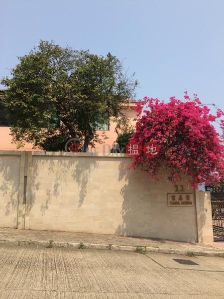 富嘉堡 2座 (House 2 Casa Loma) 清水灣|搵地(OneDay)(1)