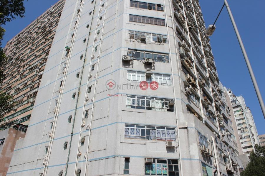 華隆工業大廈 (Wah Lung Industrial Building) 荃灣東 搵地(OneDay)(5)