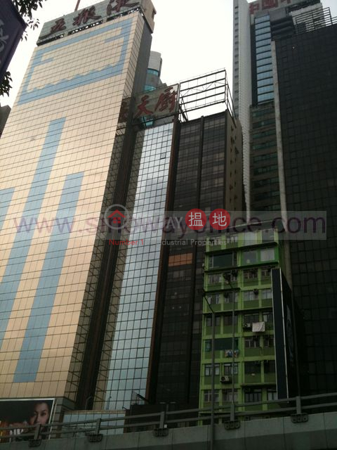 1285sq.ft Office for Rent in Wan Chai|Wan Chai DistrictTien Chu Commercial Building(Tien Chu Commercial Building)Rental Listings (H000348163)_0