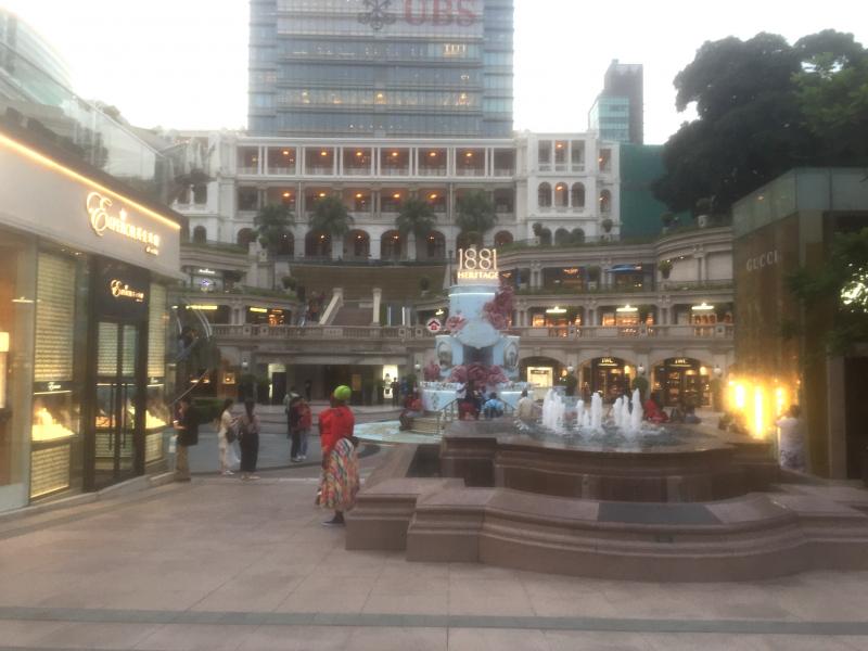 Yau Tsim Mong