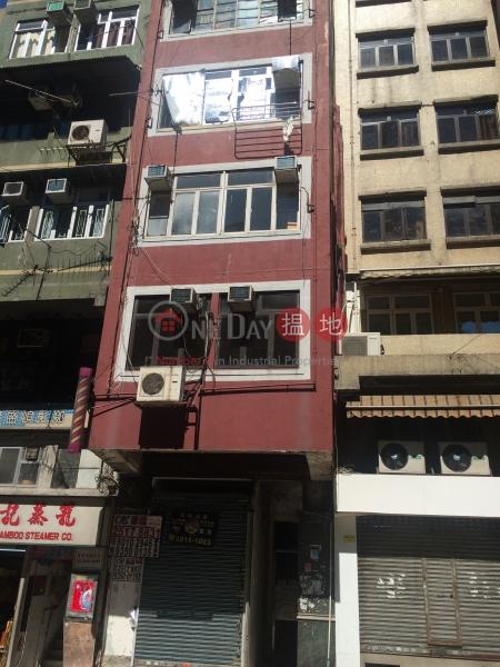 14 Western Street (14 Western Street) Sai Ying Pun|搵地(OneDay)(1)
