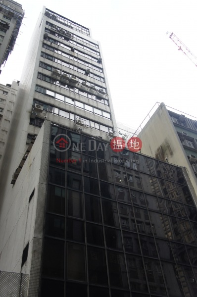 Parkview Commercial Building (Parkview Commercial Building) Causeway Bay|搵地(OneDay)(4)