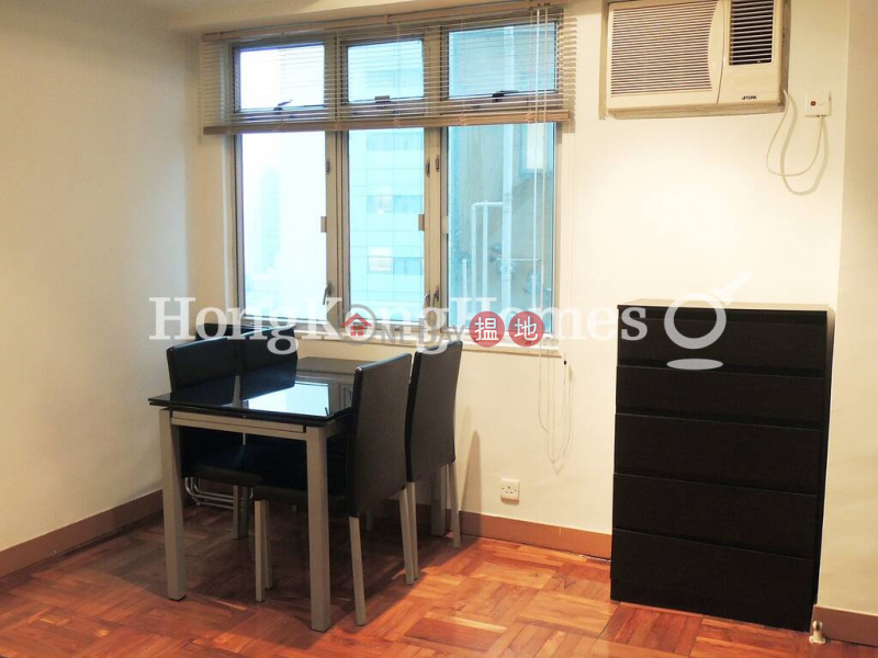 2 Bedroom Unit for Rent at Shiu King Court | Shiu King Court 兆景閣 Rental Listings