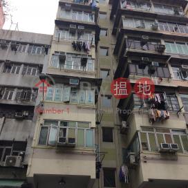150A Yu Chau Street|汝州街150A號