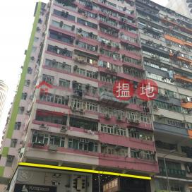 Wai Lun Mansion,Wan Chai, Hong Kong Island