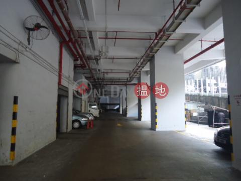 金來工業大廈|南區金來工業大廈(Kingley Industrial Building)出售樓盤 (WK1054)_0