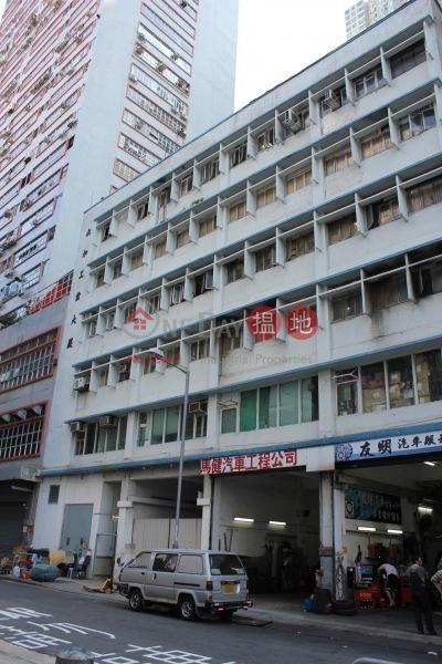 Wing Yu Factory Building (Wing Yu Factory Building) Tsuen Wan East|搵地(OneDay)(2)