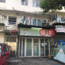 243 Wo Yi Hop Road,Tai Wo Hau, New Territories