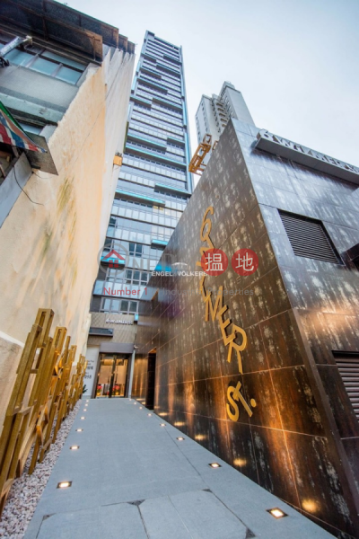 Studio Flat for Sale in Sai Ying Pun | 6 Wilmer Street | Western District Hong Kong | Sales, HK$ 8.4M