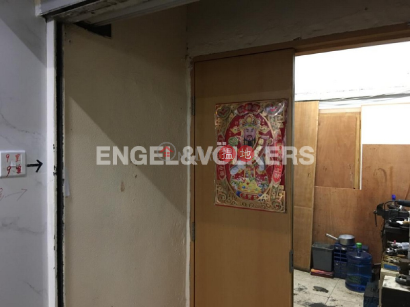 Studio Flat for Sale in Kwun Tong, Hoi Luen Industrial Centre 開聯工業中心 Sales Listings | Kwun Tong District (EVHK45109)
