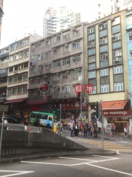 20 Sheung Fung Street (20 Sheung Fung Street) Tsz Wan Shan|搵地(OneDay)(1)