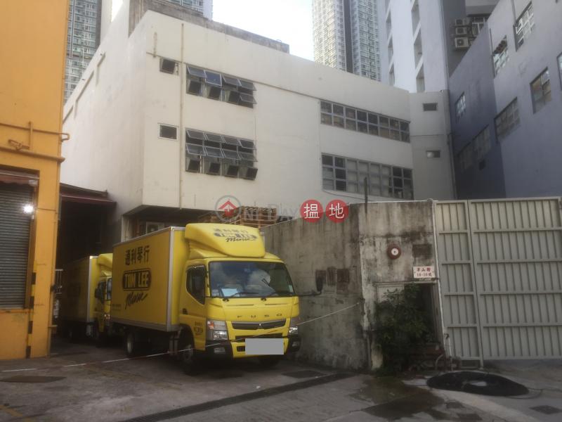 半山街18-20號 (18-20 Pun Shan Street) 荃灣西|搵地(OneDay)(2)