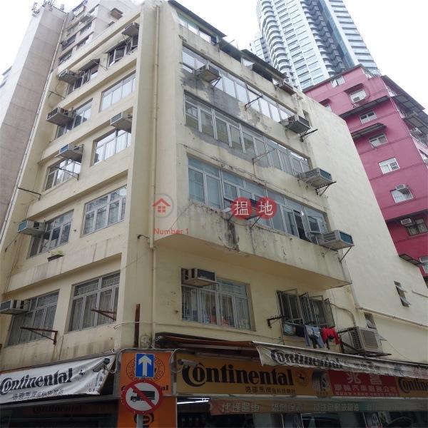 11 King Sing Street (11 King Sing Street) Wan Chai|搵地(OneDay)(3)