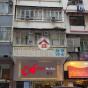 樂盛軒 (筲箕灣道345號) (Lok Sing Mansion (345 Shau Kei Wan Road)) 東區筲箕灣道345號|- 搵地(OneDay)(2)