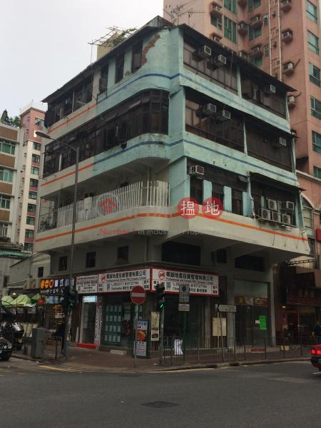 青山道152-152A號 (152-152A Castle Peak Road) 深水埗|搵地(OneDay)(1)