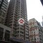 創業中心 A 座 (Chong Yip Centre Block A) 石塘咀 搵地(OneDay)(2)