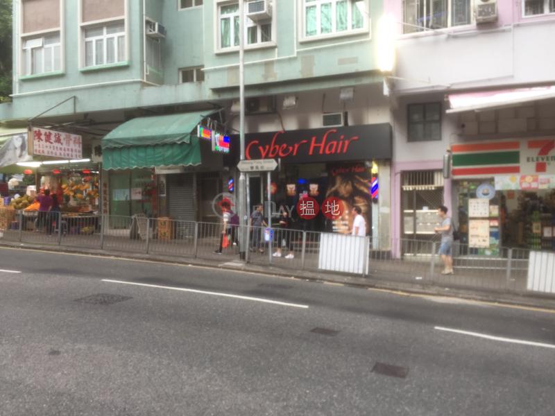 Wah Hing House (Wah Hing House) Tsz Wan Shan 搵地(OneDay)(2)