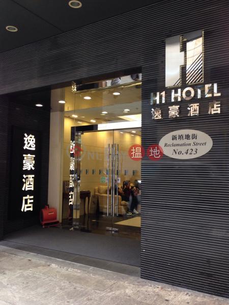 423 Reclamation Street (423 Reclamation Street) Mong Kok|搵地(OneDay)(1)