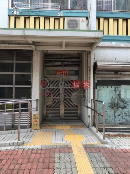 廣福邨 廣祐樓 (Kwong Fuk Estate Kwong Yau House) 大埔|搵地(OneDay)(2)