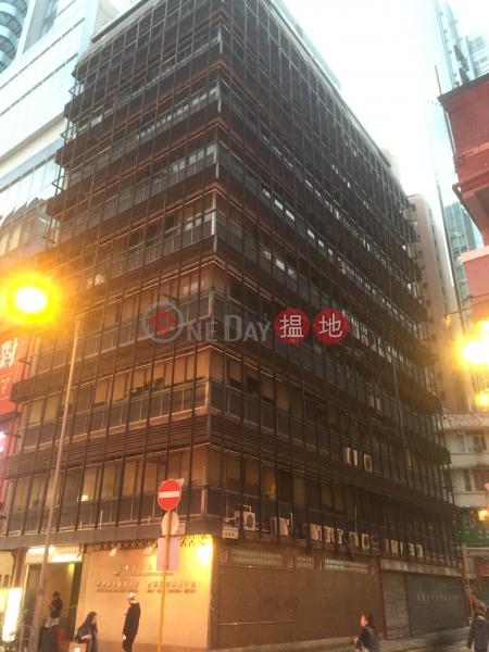 基督教協進大廈 (Christian Ecumenical Building) 尖沙咀|搵地(OneDay)(3)