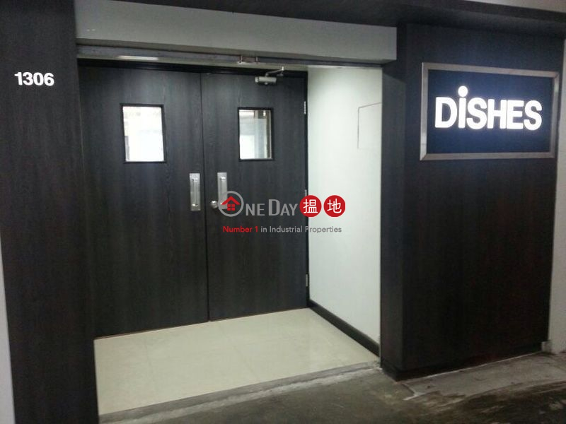 verstrong industrial centre, Veristrong Industrial Centre 豐盛工業中心 Rental Listings | Sha Tin (fiona-02052)