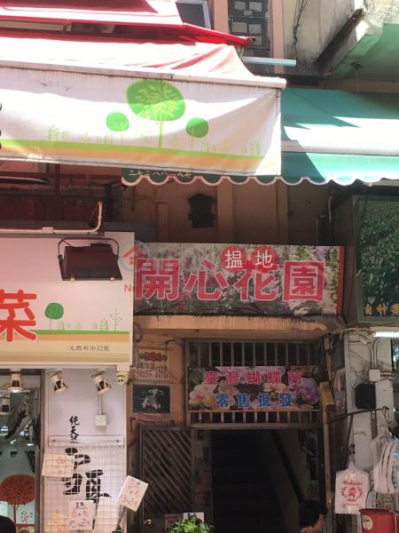 32 Yuen Long New Street (32 Yuen Long New Street) Yuen Long|搵地(OneDay)(2)