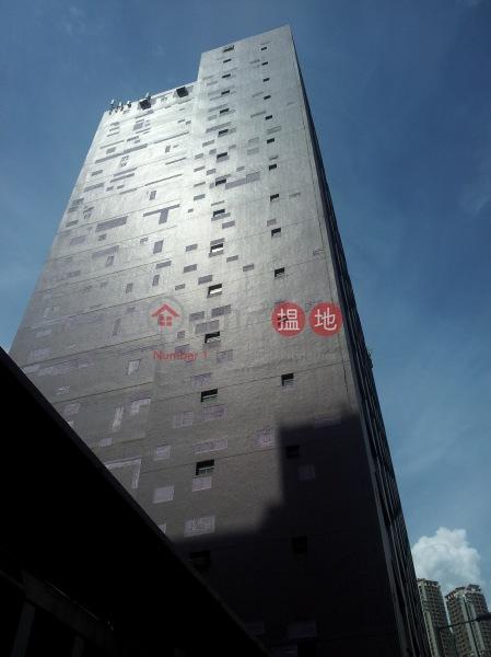 招商局第二貨倉 (Chinese Merchants Godown B) 堅尼地城|搵地(OneDay)(5)
